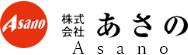 Asano Co., Ltd.